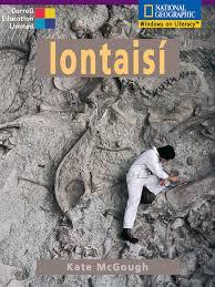 IONTAISI - Gill