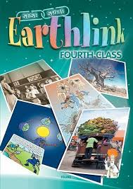 EARTHLINK 4TH CLASS TEXTBOOK ONLY