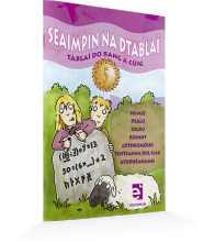 Seaimpin na dTablai 5 - 5th Class