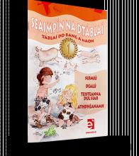 Seaimpin na dTablai 1 - 1st Class