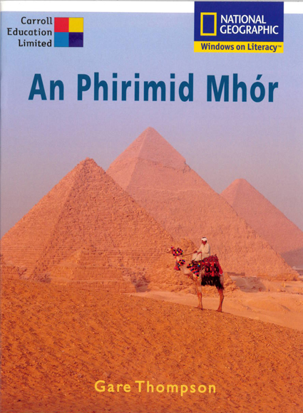 An Phirimid Mhor G+M