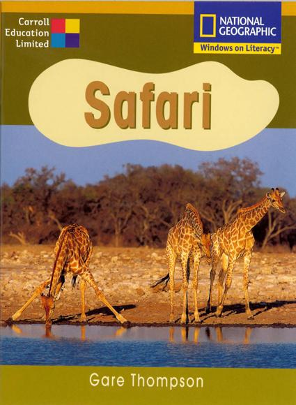 Safari G+M