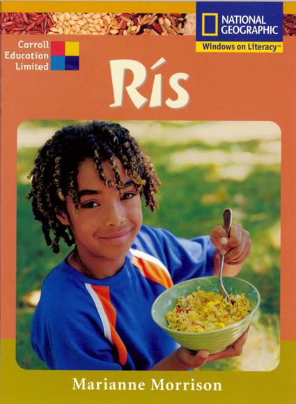 Ris G+M