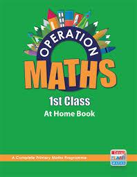 Operation Maths 1 - At Home