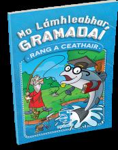 Mo Lamhleabhar Gramadai 4th Class