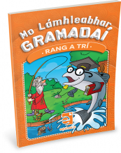Mo Lamhleabhar Gramadai 3rd Class