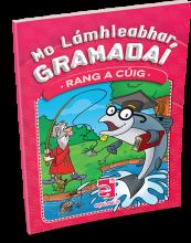 Mo Lamhleabhar Gramadai 5th Class